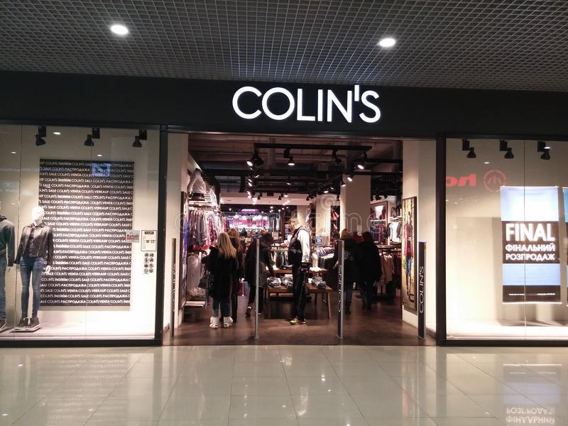 فروشگاه اينترنتي نمايندگي كولينز ( Colins )